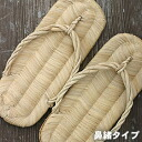 Sukiya Sandals (sandals) large