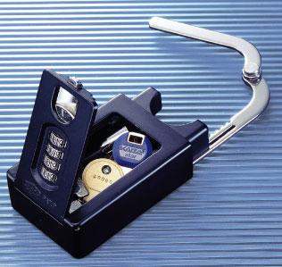 鍵の受け渡しに便利な小型キーボックス(鍵の保管庫)