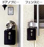 鍵の保管庫(キーボックス)-キーブロックIV型(フック式)