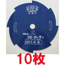 Img56516620