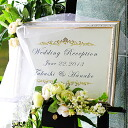 Amount of welcome board B3, OA size silver frame welcome board wedding wedding board
