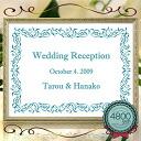 Welcome Board korint framed bridal 10P10Nov13