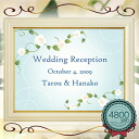 Welcome Board completed 6702 picture frames with ☆ wedding ★ welcome boards bridal 10P13oct13_a