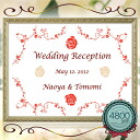 Welcome Board korint framed bridal 10P28oct13
