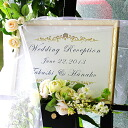 Welcome Board amount A3, OA size white / gold, white / silver picture frame welcome boards bridal wedding Board 10P30Nov14