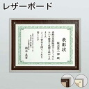 Diploma frame filled with stately A4! Ideal for photos, posters, awards! A4-size 10P25Sep13 OA