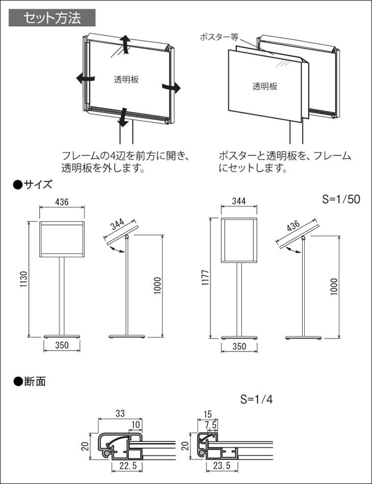 供led电光装饰台灯a3十画框布告使用的额头海报架子10p01oct16