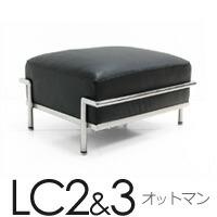 LC2&3�Υ��åȥޥ�