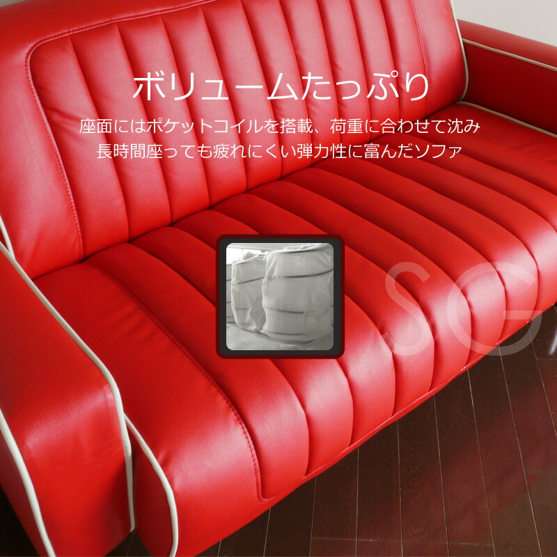 アメリカンテイスト家具ロックンロール合成皮革ソファPVC
