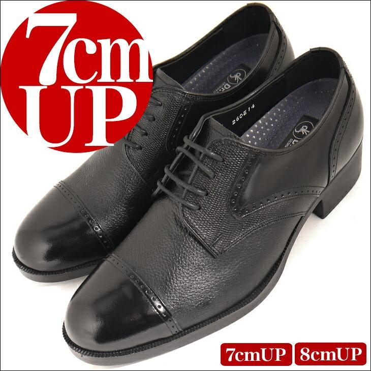 ��������åȥ��塼�� tallshoes 5001