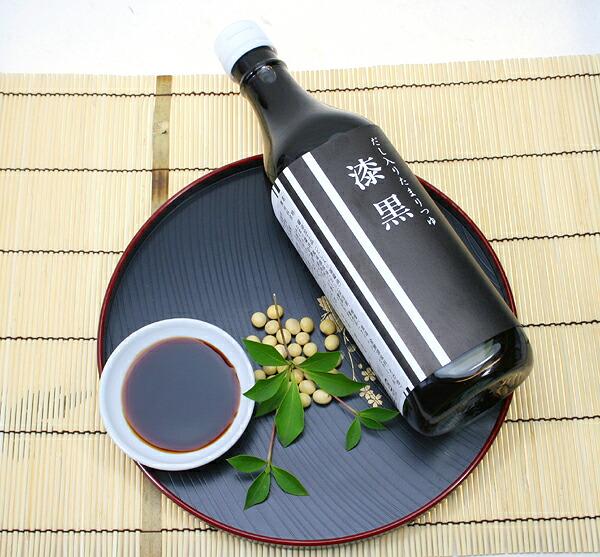 夏の素麺に旨味の雫「漆黒」