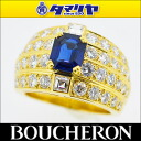 BOUCHERON Boucheron diamond sapphire ring 750 K18 YG yellow gold Japan size about 10 issue # 50 ladies 19551109
