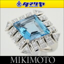 MIKIMOTO Dai Mikimoto-ya (D1.77ct) aquamarine (A4.08ct) ring Pt950 platinum Japan size approximately eight #48 ring 26320411