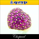 750 Chopard/ ショパールピンクサファイヤリング Ref.82/3425 K18 PG pink gold Japan size approximately 13 ring 2620340