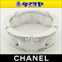 750 CHANEL CHANEL full diamond ultra ring K18 WG white gold white ceramic Japan size approximately 12 #52 white ring Lady's 26300411