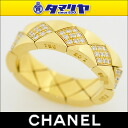 CHANEL Chanel diamond matranssesupur ring 750 K18 YG yellow gold Japan size approx. 15 issue # 55 ring 27150307