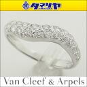 750 Van Cleef&Arpels/ ヴァンクリーフ & アーペルダイヤリング K18 WG white gold VCA Japan size approximately 11 25981204