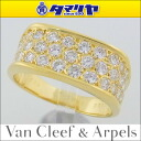 750 Van Cleef&Arpels ヴァンクリーフ & アーペルダイヤリング K18 YG yellow gold Japan size approximately 11 #50.5 VCA Lady's 25981213