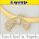 750 Van Cleef&Arpels ヴァンクリーフ & アーペルダイヤリボンブローチ 2way necklace K18 YG yellow gold woman pendants 2552604
