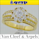 Van Cleef &Arpels Van Cleef & Arpels fleurette diamond ring 750 K18 YG yellow gold Japan size approx. 10 No. # 50 ladies 2622326
