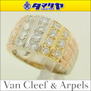 750 750 750 Van Cleef&Arpels ヴァンクリーフ & アーペルダイヤ (1.06ct) three color Goldring K18 YG yellow gold K18 WG white gold K18 PG pink gold Japan size approximately ten #50 VCA ring 2612105