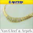 Van Cleef &Arpels Van Cleef & Arpels diamond necklace 750 K18 YG yellow gold ladies 2619202