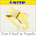 Van Cleef &Arpels Van Cleef & Arpels Ribbon diamond ring 750 K18 YG PG WG yellow gold 18kt pink gold white gold Japan size approximately 9 issue # 49 ring VCA2649605