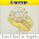 VanCleef &Arpels Van Cleef & Arpels Fleurette fleurette diamond 2.00 ct ring 750 K18 YG yellow gold Japan size approximately 9 issue # 49 VCA GIA certificate Womens 26851103