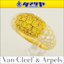 Van Cleef &Arpels Van Cleef & Arpels diamond yellow diamond (D2.17ct) ring 750 K18 YG yellow gold Japan size approximately 11 issue # 51 VCA ring ladies ' 26801019