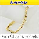 Van Cleef & Arpels Van Cleef & Arpels diamond Ruby bracelet 750 K18 YG yellow gold repair certificate 26801020