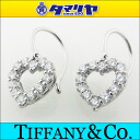 TIFFANY&Co Tiffany diamond open heart pierced earrings PT950 platinum used pierced earrings 2562706