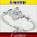 750 Cartier Cartier 4P ダイヤヒンドゥリング Japan size approximately six #46 K18 WG white gold rings 2628304