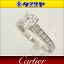 Cartier Cartier diamonds (0.92 ct E-VS1-VG) Solitaire ring PT950 Platinum Japan size approximately 7 issue # 47 ring ladies ' 26670818