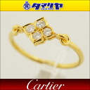 Cartier Cartier 4 P diamond Hindu rings Japan size about 10 issue # 50 Cartier certificate. 750 K18 YG yellow gold ring 26841112