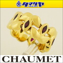 750 Chaumet show Mel B Goldring K18 YG yellow gold Japan size approximately 13 ring Lady's 25791013