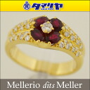 750 Mellerio dits Meller メレリオディメレーダイヤ (0.50ct) 4P ruby ring K18 YG yellow gold Japan size approximately 13 ring 25791017