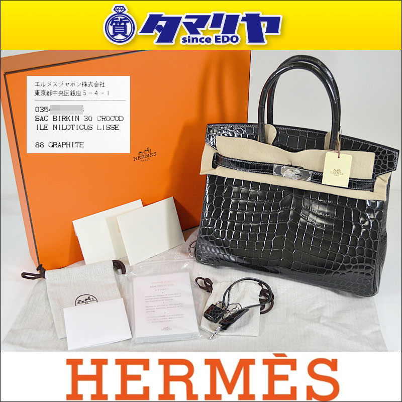 replica hermes birkin 40 - TAMARIYA-SHOP-FROM-JAPAN-BAGS-JEWELRIES-WATCHES | Rakuten Global ...