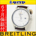 BREITLING Brightman ring TRANSOCEAN transformer ocean Ref.A10360 men SS stainless steel man watch watch 2603101