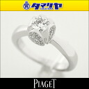 750 PIAGET Piaget TULIP tulip diamond (0.5ct-0.54ct) ring K18 white gold WG #56 ring rings 2602103