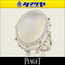 PIAGET Piaget diamond GLITTER NIGHT glitter night mens tone (M21.50ct) ring G 34 LB553 750 WG K18 white gold # 52 Japan size approximately 12 No. ring ring limelight 26230314
