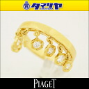 PIAGET Piaget honey 7 p diamond ring 750 K18 YG yellow gold Japan size approx. 10 No. # 50 ring 2665802