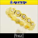 PIAGET Piaget glance diamond yellow gold ring 750 K18 YG yellow gold Japan size approximately 11 no. 51 ring women's 16P diamond 26760920