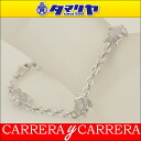 750 Carrera y Carrera boyfriend rye Carrera frog bracelet K18 WG white gold Lady's bangle frogs 2544512