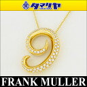 No. 9 750 Franck Muller Frank Muller prayer shawl man necklace diamond K18 YG yellow gold 25791012