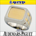 750 AUDEMARS PIGUET オーデマ ピゲ AP Royal Oak logo ring Japan size 17 K18 WG YG white gold yellow gold men ring 2559711