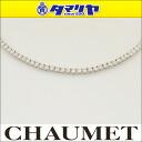 Chaumet Chaumet diamond (D16.55ct) tennis necklace 750 K18 WG white gold Ref.80105 ladies 26710904