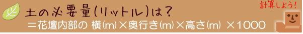 �����ڤ�ɬ����(��åȥ�)����������β�(��)�߱�Ԥ�(��)�߹⤵(��)��1000