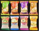 アマノフーズ select gift freeze-dried specialty examination m-200 SY fs3gm