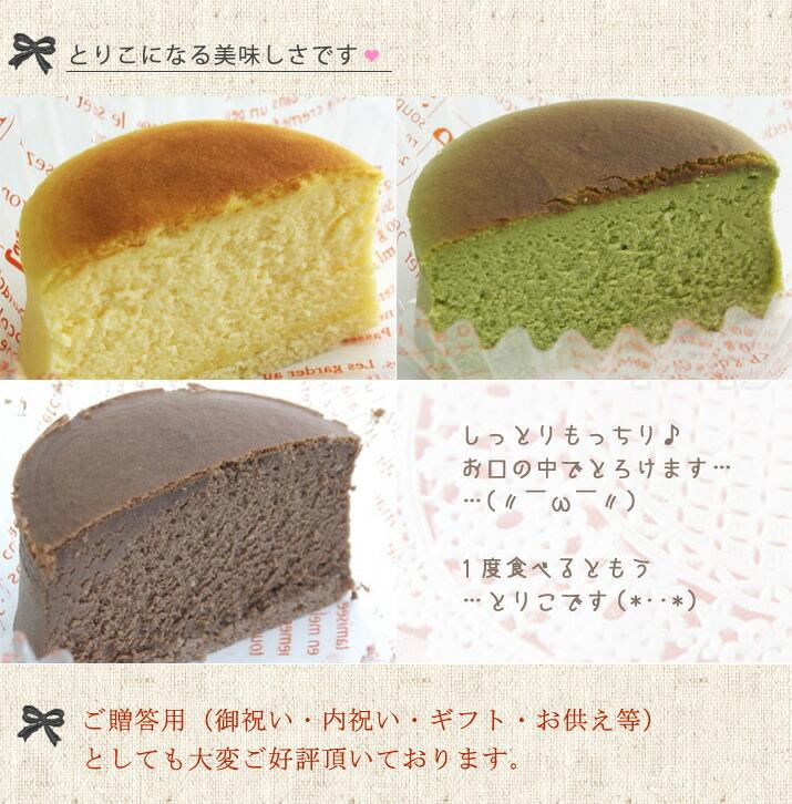 米粉で作ったチーズケーキ