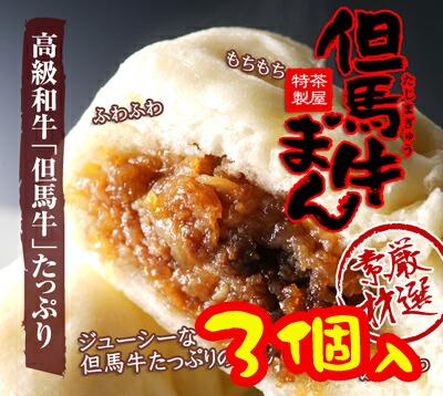 米粉ベイクドチーズケーキ(6個入)